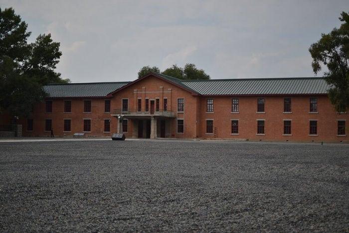 uffici museo 731 Harbin