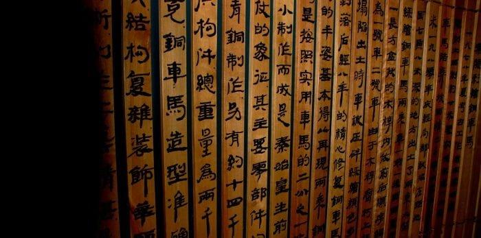 Le costruzioni cinesi con il 把 (bǎ)