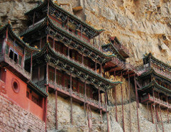 Hotels in Datong