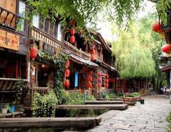 Hotels in Lijiang