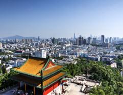 Hoteles en Nanjing