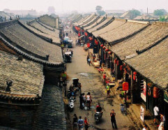 Hotels in Pingyao