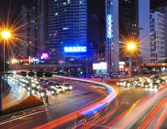Hoteles en Shenzhen