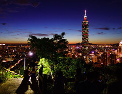 Hotels in Taipei