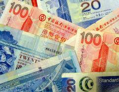 Cuenta bancaria de negocios en Hong Kong
