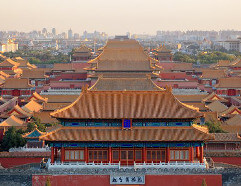 Study Chinese in Beijing