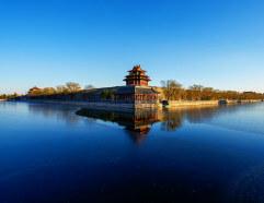 Beijing<