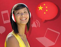Lezioni di cinese: ChineseClass101