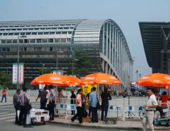 Commercial Fairs in China