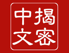 Come Imparare il Cinese