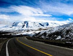 Autopista de Karakorum