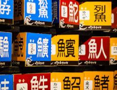 corsi online e app imparare il cantonese