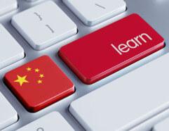 Aprendizaje del chino cupones y descuentos